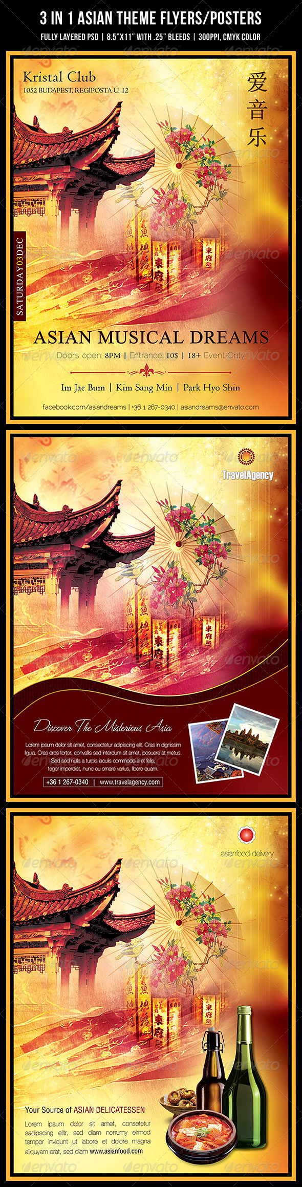 in asian theme poster flyer com your 3 in 1 asian theme poster flyer com your template resource photoshop flyers to wordpress themes event flyer templates