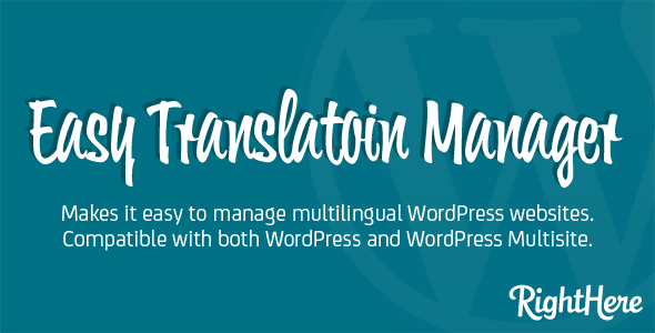 easy-translation-manager-for-wordpress-preview